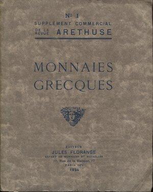 obverse: CIANI  L. – Monnaies grecques en vente aux prix marqués. Paris 1924, pp. 54, nn.1017, ill. nel testo. Ril.ed. Buono stato
