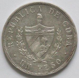 obverse: Cuba. Peso 1934. Ag 900.