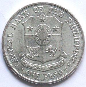 obverse: Filippine. Peso 1961. Ag.