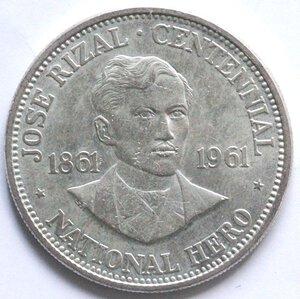 reverse: Filippine. Peso 1961. Ag.