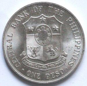 obverse: Filippine. Peso 1963. Ag.