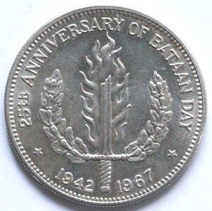 reverse: Filippine. Peso 1967. Ag.