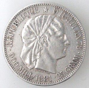 obverse: Haiti. 100 Gourde 1881. Ag.
