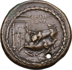 reverse: Commodo (177-192). Medaglia, prima metà del XVI sec
