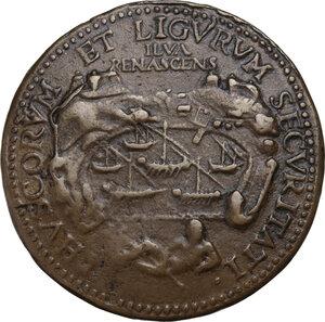 reverse: Cosimo I de  Medici (1537-1574). Medaglia s.d. (1559/59)