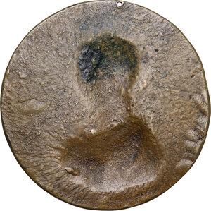 reverse: Girolama Sacrata, nobildonna ferrarese.. Medaglia uniface 1560