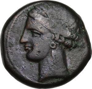 obverse: AE 20 mm. Circa 300-264 BC. Uncertain mint