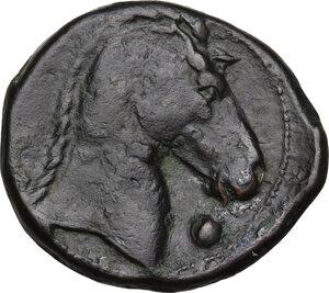 reverse: AE 21.5 mm. Circa 300-264 BC. Uncertain mint