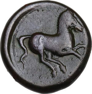 reverse: AE 16 mm. Circa 375-350 BC. Uncertain mint