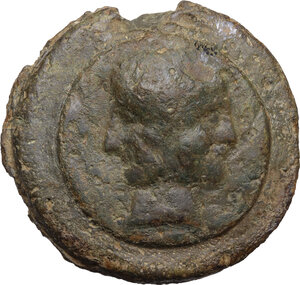 obverse: Dioscuri/Mercury series..  AE Cast As, Rome mint, c. 280 BC