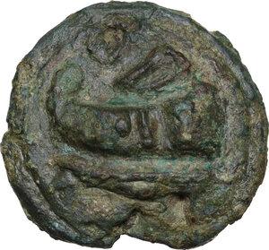reverse: Post-semilibral series.. AE Cast Semis, 215-212 BC