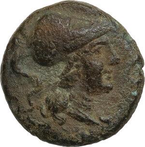 obverse: Southern Apulia, Rubi.. AE 11 mm. 300-225 BC