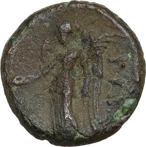 reverse: Southern Apulia, Rubi.. AE 11 mm. 300-225 BC