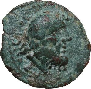 obverse: Southern Apulia, Rubi.. AE 17 mm. c. 300-225 BC
