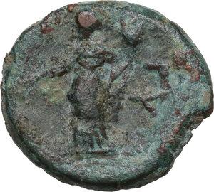 reverse: Southern Apulia, Rubi.. AE 17 mm. c. 300-225 BC