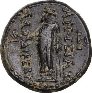 reverse: Nero (54-68).. AE 19mm. Laodikeia mint, Phrygia. Aineias magistrate