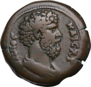 obverse: Aelius (Caesar 136-138).. AE Hemidrachm, Alexandria mint, Egypt. Dated Cos. II (137 AD)