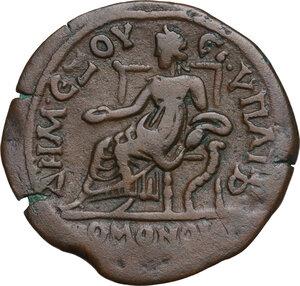 reverse: Aelius (Caesar 136-138).. AE Hemidrachm, Alexandria mint, Egypt. Dated Cos. II (137 AD)