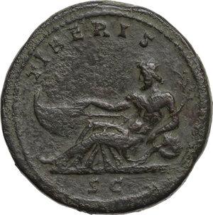 reverse: Antoninus Pius (138-161). AE Sestertius, 141-143 AD
