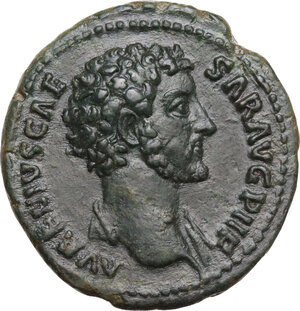 obverse: Marcus Aurelius as Caesar (139-161)..  Æ As, Rome mint, 148-149 AD