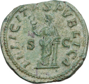 reverse: Julia Mamaea, mother of Severus Alexander (died 235 AD).. AE Dupondius, Rome mint, 228 AD