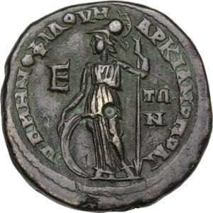reverse: Gordian III (238-244 AD).. AE 28mm. Marcianopolis mint, Moesia Inferior. Menophilus  magistrate