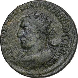 obverse: Philip I (244-249).. AE 29 mm. Samosata mint. Syria, Commagene