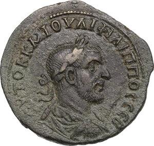 obverse: Philip I (244-249)..  AE 8-Assaria, Samosata mint, Commagene