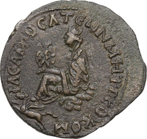 reverse: Philip I (244-249)..  AE 8-Assaria, Samosata mint, Commagene