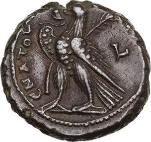 reverse: Gallienus (253-268).. BI Tetradrachm, Alexandria mint, Egypt. Dated RY 9 (261/2 AD)