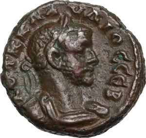 obverse: Claudius II Gothicus (268-270 AD).. BI Tetradrachm. Alexandria mint, Egypt. Dated RY 2 (269/70 AD)