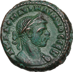 obverse: Aurelian (270-275).. BI Tetradrachm. Alexandria mint, Egypt. Dated RY 5 (AD 273/4)