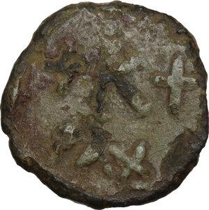 reverse: Justinian II (685-695).. AE Half Follis. Struck 685-695. Sardinian mint