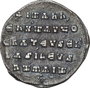 reverse: John I Zimisces. 969-976 AD.. AR Miliaresion, Constantinople mint