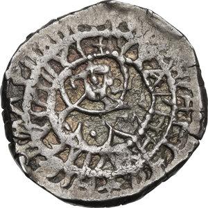 reverse: John VIII Palaeologus (1423-1448). AR Half Hyperpyron, Constantinople mint