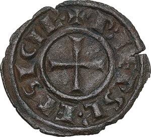 reverse: Brindisi.  Federico II di Svevia (1197-1250). Mezzo denaro, c. 1248