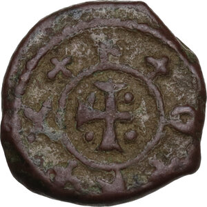 reverse: Capua.  Ruggero II (1105-1154). Follaro, 1135-1137