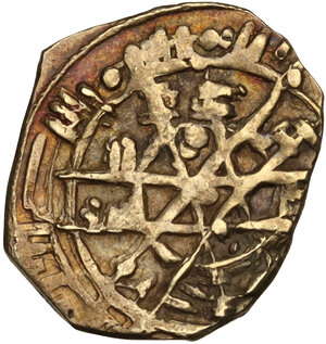 obverse: Cassibile.  Ibn Al Thumna (1052-1062). Tarì imitativo al tipo di Ruggero I per Palermo
