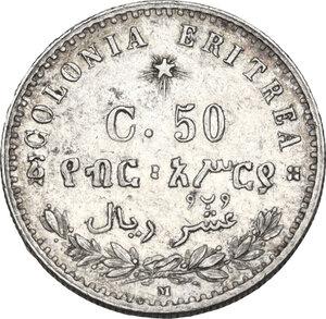 reverse: Umberto I (1890-1896).. 50 centesimi 1890