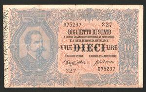 obverse: Umberto I (1878-1900). Banconota da 10 lire 5-2-1888 Dell Ara - Crodara n. serie 327