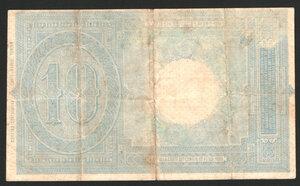 reverse: Umberto I (1878-1900). Banconota da 10 lire 5-2-1888 Dell Ara - Crodara n. serie 327