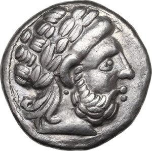 obverse: Celtic, Eastern Europe. AR Tetradrachm 3rd century, imitatating of Philip II of Macedon, 3rd century BC