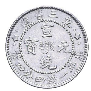 reverse: CINA PROVINCIA MANCHURIAN 20 CENT. 1910 R AG. 5,20 GR. SPL-FDC