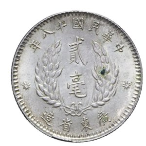 reverse: CINA PROVINCIA KWANGTUNG 20 CENT. 1929 AG. 5,30 GR. FDC