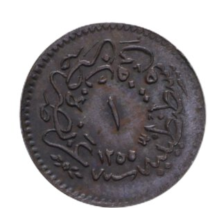 reverse: EGITTO ABDUL MEJID 1 PARA 1255/8 R CU 0,57 GR. BB+