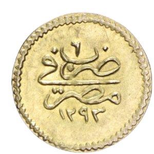 obverse: EGITTO ABDUL HAMID II 5 QIRSH 1293/6 (1880) NC AU 0,44 GR. SPL-FDC