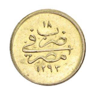 obverse: EGITTO ABDUL HAMID II 5 QIRSH 1293/18 (1892) AU 0,41 GR. SPL+