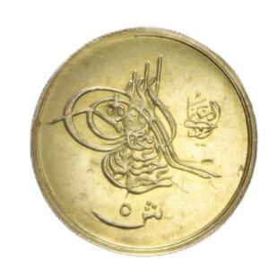 reverse: EGITTO ABDUL HAMID II 5 QIRSH 1293/18 (1892) AU 0,41 GR. SPL+