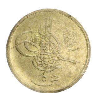 reverse: EGITTO ABDUL HAMID II 5 QIRSH 1293/34 (1908) AU 0,42 GR. SPL