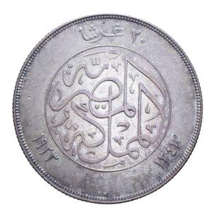 reverse: EGITTO FUAD I 20 PIASTRE 1923 AG. 27,89 GR. SPL